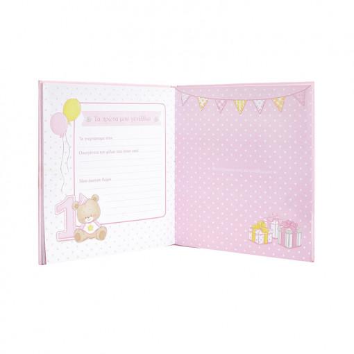 Βιβλίο αναμνήσεων ροζ ανοιχτό