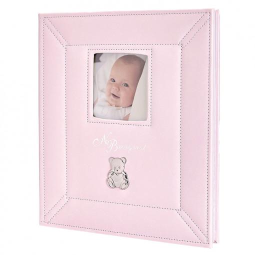 Βιβλίο αναμνήσεων ροζ