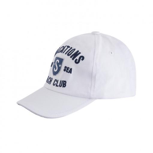 """Καπέλο λευκό """"S"""""""