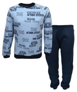"""Πιτζάμα με γαλάζια μακρυμάνικη μπλούζα και σκούρο μπλε παντελόνι """"Rock"""""""