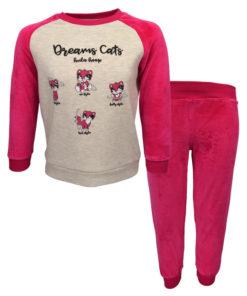 """Πιτζάμα με μπεζ βελουτέ μακρυμάνικη μπλούζα και φούξια βελουτέ παντελόνι """"Dreams Cats"""""""
