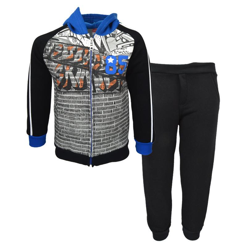 2a8009c9c3b2 Σετ γκρι ζακέτα με κουκούλα και μαύρη φόρμα παντελόνι