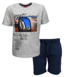 """Σετ κοντομάνικη μπλούζα γκρι με φόρμα βερμούδα μπλε """"Desert Roads"""""""