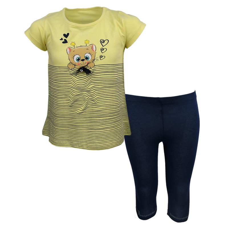 93e1cbf576f8 Σετ κοντομάνικη μπλούζα κίτρινη με κολάν μπλε