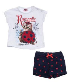 """Σετ κοντομάνικη μπλούζα λευκή και σορτσάκι μπλε """"Romantic"""""""