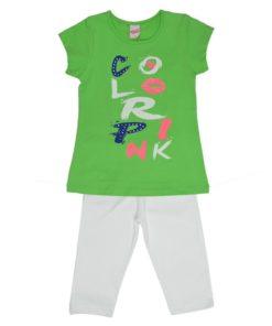 Σετ κοντομάνικη μπλούζα με άσπρο κολάν Color Pink 091f76823bd
