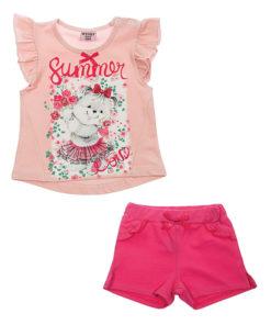 """Σετ κοντομάνικη μπλούζα ροζ με σορτσάκι φούξια """"Summer Love"""""""