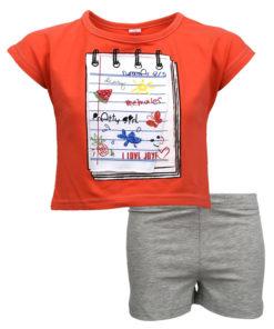 """Σετ κοντομάνικη μπλούζα σομόν με φόρμα σορτσάκι γκρι """"Memories"""""""