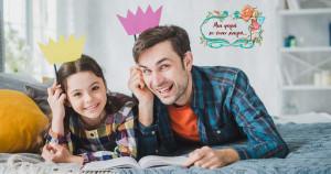 Tips-για-να-γνωρισουν-τα-παιδια-τη-λογοτεχνια