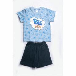 """Πιτζάμα με κοντομάνικη μπλούζα και σορτσάκι """"Big bro"""""""