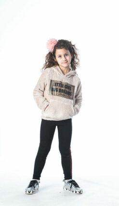 """Πουλόβερ fleece με κουκούλα """"Little Girl Big Dreams"""""""
