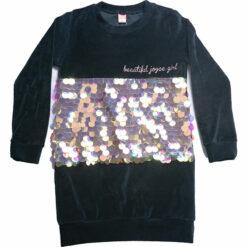"""Μπλουζοφόρεμα βελουτέ με παγιέτες """"Beautiful Joyce Girl"""""""