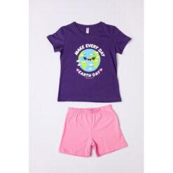 """Σετ πιτζάμες με  κοντομάνικη μπλούζα και σορτσάκι """"Make Every Day Earth Day """""""