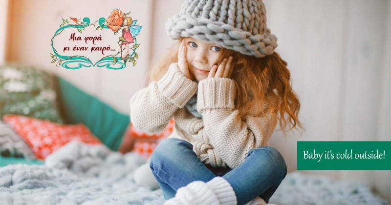 Ζεστές Χειμωνιάτικες Μπλούζες για Παιδιά
